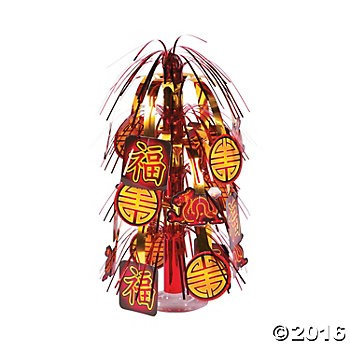 Chinese New Year Large Tabletop Fountain Centerpiece