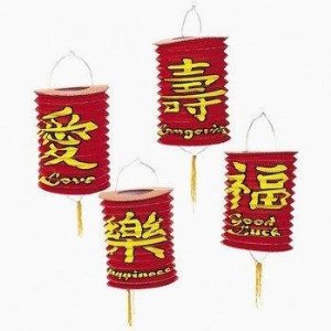 Chinese New Year: Paper Red Chinese Lanterns