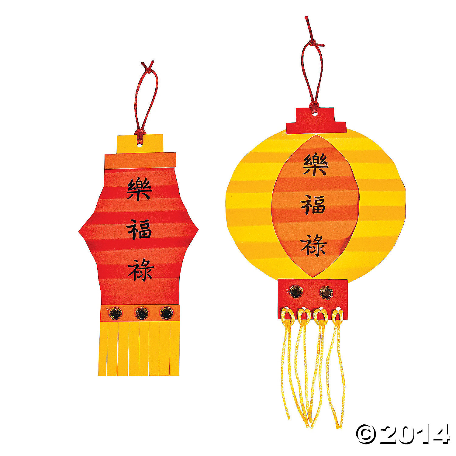 Chinese New Year Paper Lantern Craft Kit 12 Pk