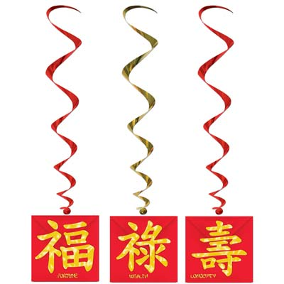"Chinese New Year: Asian 40"" Whirls -3 Pk"