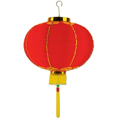 "Chinese 16"" Good Luck Lantern"