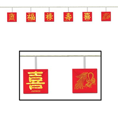 Chinese New Year: Asian Banner