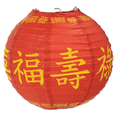 Chinese New Year Hanging Lanterns - 3 Pk