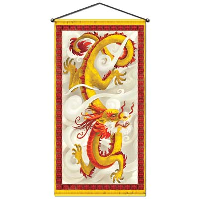 Chinese 5 Ft. Dragon Door/Wall Panel