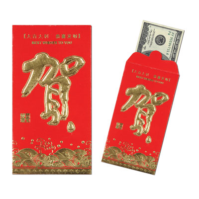 Chinese Pocket Money Envelopes - 8 Pk