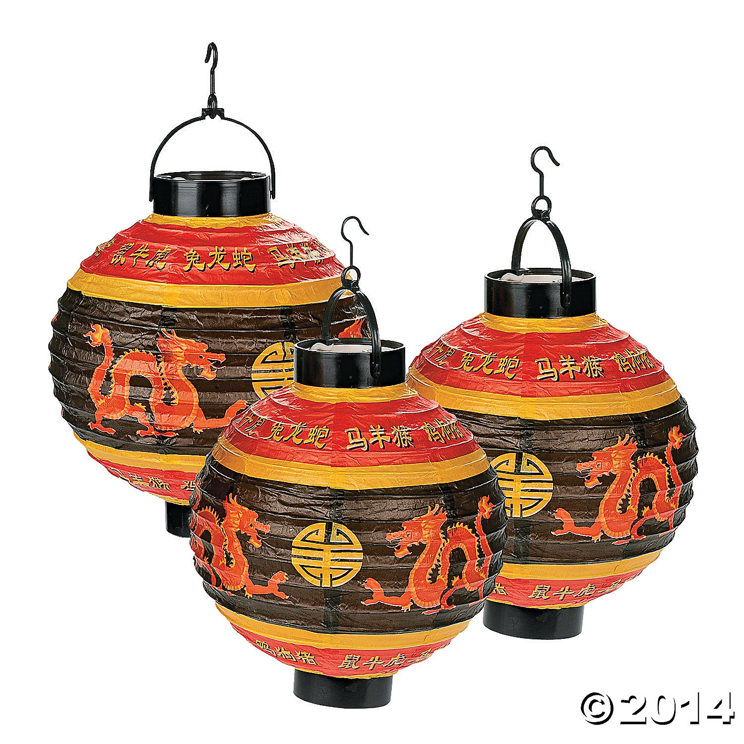 Light-Up Chinese Lanterns - 3pk