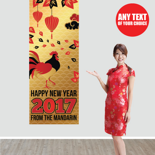 Chinese New Year 2017 PERSONALIZED Giant Vertical Banner