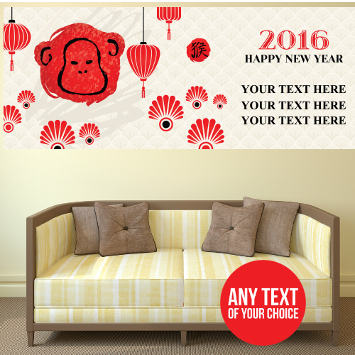 Chinese New Year 2016 PERSONALIZED Giant Banner