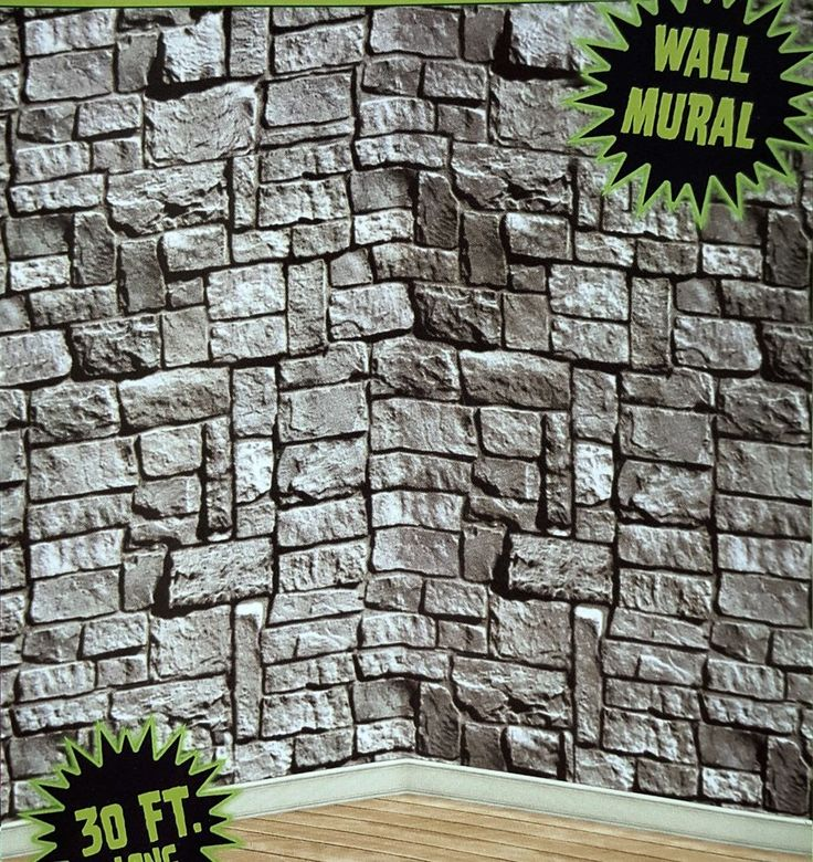 Stone Wall Backdrop - 30 Foot