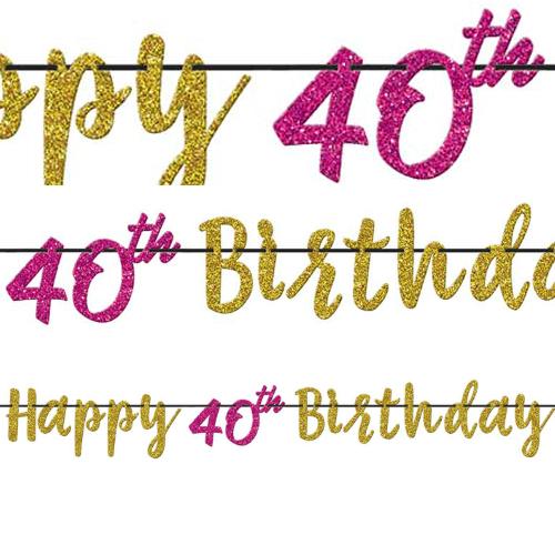 40th Birthday Pink Gold Glittering 12 Ft Banner